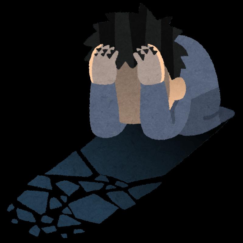 絶望する男