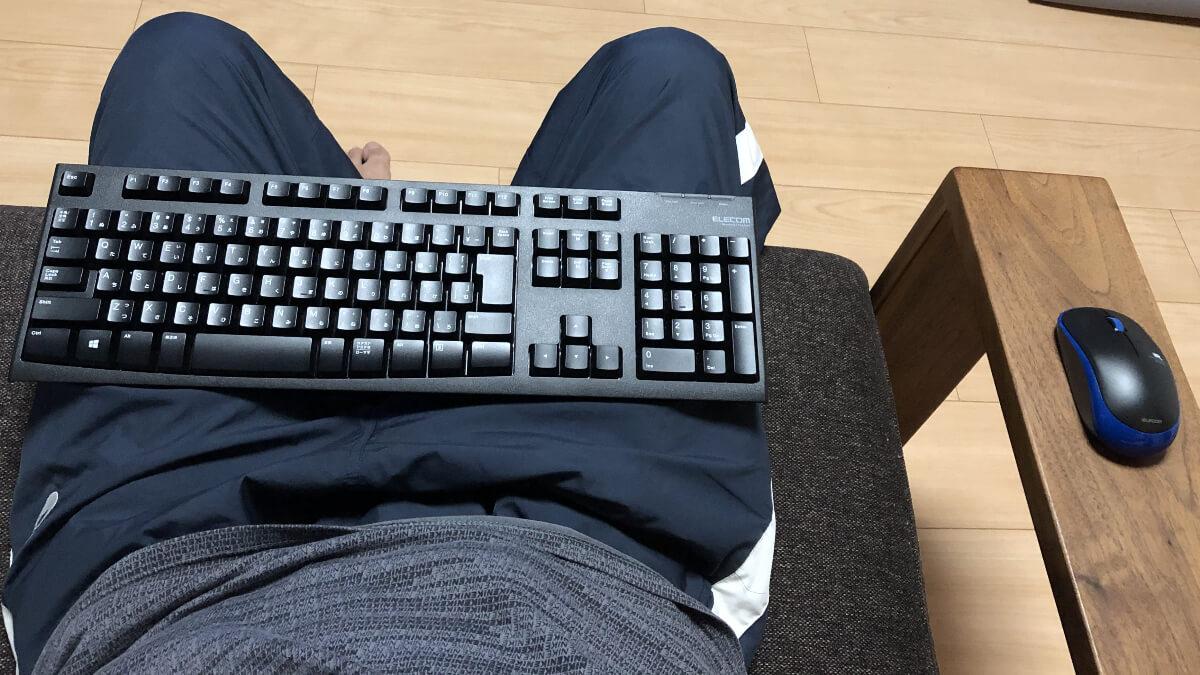 ワイヤレスマウスとキーボード